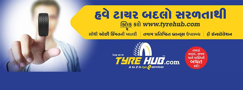 Best Tyre Dealers in Ahmedabad